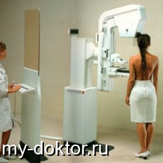 Показания к проведению маммографии - MY-DOKTOR.RU