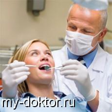 Показания, противопоказания и плюсы комбинированной анестезии в стоматологии - MY-DOKTOR.RU