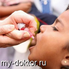 Полиомиелит – дети в группе риска - MY-DOKTOR.RU