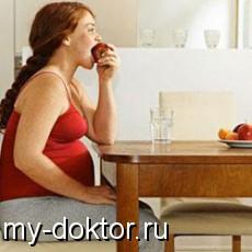 Полнота и беременность