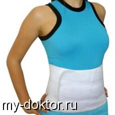 Польза послеродового бандажа, его разновидности и противопоказания - MY-DOKTOR.RU