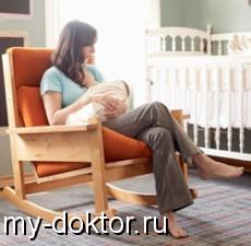 Послеродовой период - MY-DOKTOR.RU