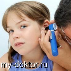 Правила ухода за ушами для взрослых - MY-DOKTOR.RU