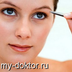 Правильный уход за бровями между посещениями косметолога - MY-DOKTOR.RU