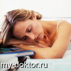 Причины и симптомы железодефицитной анемии. Методы лечения - MY-DOKTOR.RU