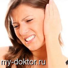 Причины ушной боли - MY-DOKTOR.RU