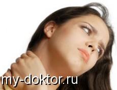 Причины возникновения болей в спине - MY-DOKTOR.RU
