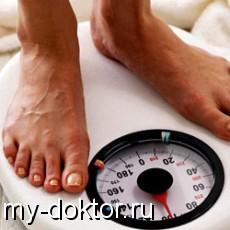 Причины возникновения лишнего веса и опыт борьбы с ним - MY-DOKTOR.RU