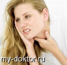 Природные антисептики от зубной боли - MY-DOKTOR.RU
