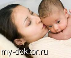 Проблема домашних родов - MY-DOKTOR.RU