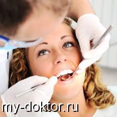 Проф.гигиена зубов и чистка аэр-флоу - особенности услуг - MY-DOKTOR.RU