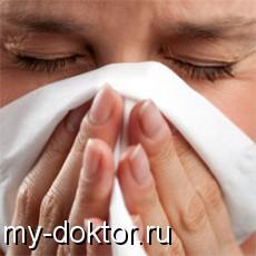 Противоаллергический препарат Тавегил в таблетках: инструкция и описание - MY-DOKTOR.RU