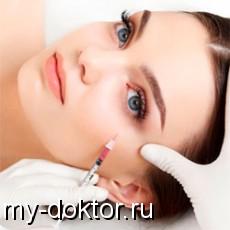 Процедура плазмолифтинга лица. Суть процедуры - MY-DOKTOR.RU