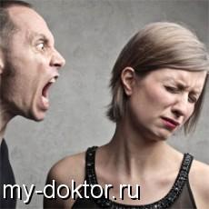 Психически неуравновешенный человек: признаки, как себя вести - MY-DOKTOR.RU