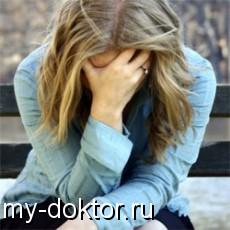 Психические расстройства в современном мире - MY-DOKTOR.RU