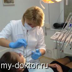 Рекомендации после удаления зуба - MY-DOKTOR.RU