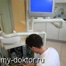 Ремонт медицинского оборудования - MY-DOKTOR.RU