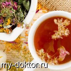Сахарный диабет - профилактика с помощью лекарственных трав - MY-DOKTOR.RU