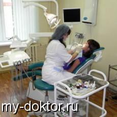 Самая профессиональная стоматология у метро Фрунзенская - MY-DOKTOR.RU