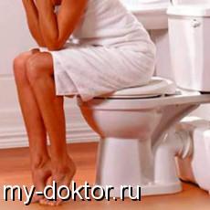 Сбои в организме (вопросы реабилитологу) - MY-DOKTOR.RU