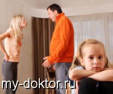 Семь звонков от стресса - MY-DOKTOR.RU