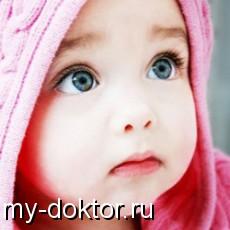 Сепсис - заражение крови - MY-DOKTOR.RU