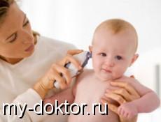 Симптомы лета: отит, бронхит, вирусная инфекция - MY-DOKTOR.RU