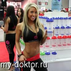 Сывороточный протеин. В каких ситуациях женщинам нужно принимать сывороточный протеин и спортивное питание - MY-DOKTOR.RU