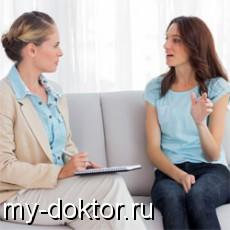 Советы психолога (вопрос-ответ) - MY-DOKTOR.RU