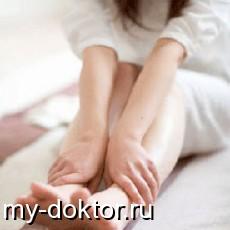 Советы врачей кардиолога, педиатра, ортопеда-травматолога и гинеколога (вопрос-ответ) - MY-DOKTOR.RU