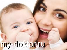 Спрашиваем психолога (вопрос-ответ) - MY-DOKTOR.RU