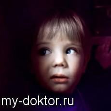 Спросите у детского психолога (вопрос-ответ) - MY-DOKTOR.RU