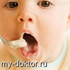 Спросите у диетолога (вопрос-ответ) - MY-DOKTOR.RU