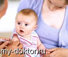 Стоит ли делать прививку от гриппа? - MY-DOKTOR.RU