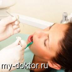 Стоит ли удалять зубы мудрости? - MY-DOKTOR.RU