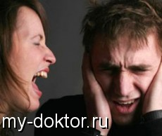 Стресс и его влияние на организм - MY-DOKTOR.RU