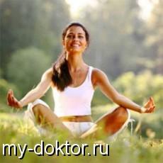 Цигун – Здоровье тела и ума - MY-DOKTOR.RU
