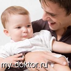 Так ли тяжело быть отцом-одиночкой для дочери? - MY-DOKTOR.RU