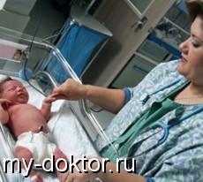 Транзиторная лихорадка у новорожденного - MY-DOKTOR.RU