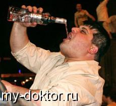 У кого могут возникнуть проблемы, связанные с пьянством? - MY-DOKTOR.RU