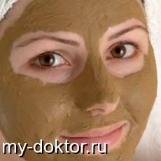 Уход за кожей лица и тела при соблюдении диет - MY-DOKTOR.RU