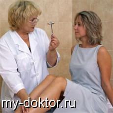 В чем заключается работа невропатолога? - MY-DOKTOR.RU
