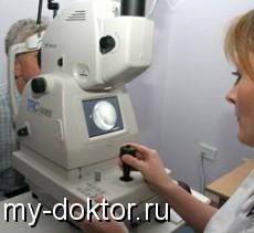 Вернем зрение сами - MY-DOKTOR.RU
