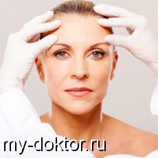 Вернуть молодость поможет ритидэктомия - MY-DOKTOR.RU