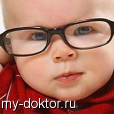Виды косоглазия - MY-DOKTOR.RU
