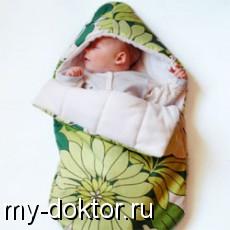 Выписка из роддома - вопросы и ответы - MY-DOKTOR.RU