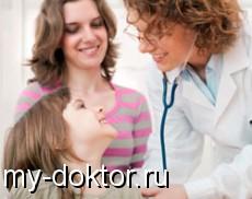 Вызов платного врача на дом - MY-DOKTOR.RU