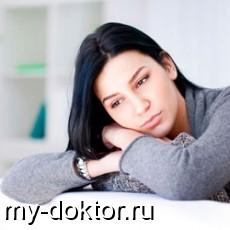 Влияние стрессов на женское здоровье - MY-DOKTOR.RU