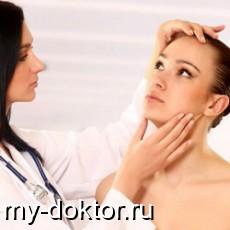 Вопросы дерматологу (вопрос-ответ) - MY-DOKTOR.RU