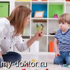 Вопросы детскому психологу (вопрос-ответ) - MY-DOKTOR.RU